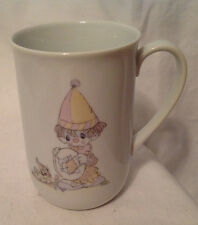 Precious Moments Look Before We Leap Coffee Mug / Cup Vintage 1984 Clown Enesco