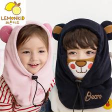 Boys Girls Kids Children Winter Outdoor Balaclava Face Cover Ski Mask Hat Scarf