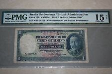 (PL) PMG SALES: 1935 STRAITS SETTLEMENTS $1 K/19 56256 KING GEORGE V PMG 15 NET