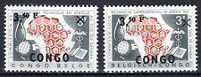 Congo (Zaïre) - 1960 Technical cooperation - Mi. 41-42 MNH