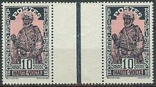 Upper Volta 1928 Sc# 47 Hausa chief French territory gutter pair MNH France