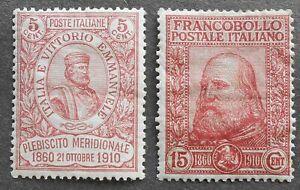 Italy 1910 regular issue, Yv #84-85, MH, CV=155EUR