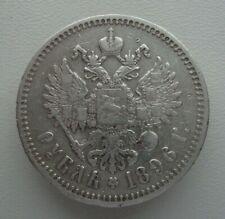 Russia 1 Rouble 1896 * Nicholas II Silver Coin Si