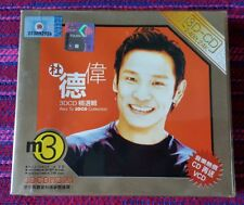 Alex To ( 杜德偉 ) ~ 3DCD Best Album ( 24k Gold Disc ) ( Malaysia Press ) Cd