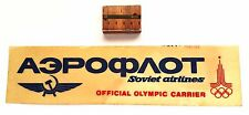 1980 AEROFLOT Soviet Airlines Official Olympic Carrier Large Size Label