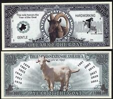 Year of the Goat Million Dollar Bill Collectible Fake Funny Money Novelty Note