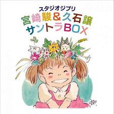 JOE HISAISHI & Hayao Miyazaki - Soundtrack BOX 13 CDs - Studio GHIBLI - OST