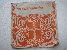 GEET SONGS SURAJ DEVI ASHA DEVI MARWARI RAJASTHANI rare EP RECORD vinyl 1977 VG+