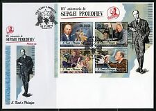 SAO TOME 2016 125th BIRTH ANNIVERSARY OF SERGEI PROKOFIEV  SHEET FIRST DAY COVER