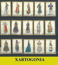 GREECE 1974, NATIONAL COSTUMES, 1245-1259, VL, MNH