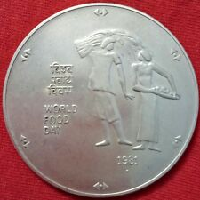 VERY RARE 100 RUPEES COIN OF WORLD FOOD DAY 1981