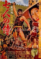 The Seven Samurai Vintage Movie 11x17 Poster