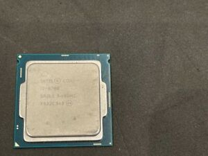 Intel Core i7-6700 3.40GHz SR2L2 LGA1151 Quad Core Processor