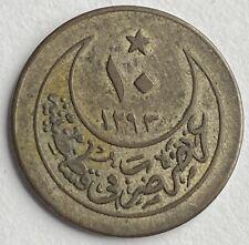 More details for ottoman empire 10 para 1293-1902 (km#744)