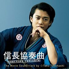 [CD] Nobunaga Concerto 2 Sound Track Performed by Taku Takahashi NEW from Japan