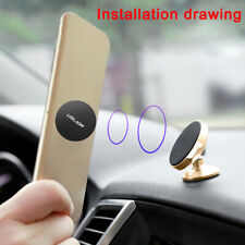 USLION Metal Plate Disc Magnet Holder Magnetic Car Stand Sticker for Cell Phone