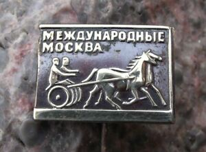 Vintage Soviet Union Harness Racing Two Wheeled Cart Rider Horse Race Pin Badge