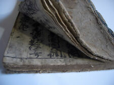 200 years ago may be Japanese antique vintage Book written with a brush