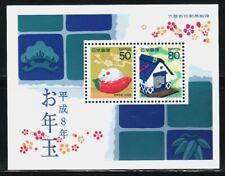 JAPÓN  1996 HB 153