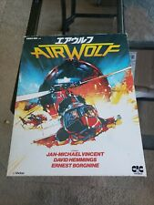 AIR WOLF , VHD MOVIE, VIDEO HIGH DENSITY JAPAN RARE