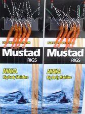 Mustad Magic Shrimp Rig - fängt top, Norwegen Paternoster, Meeres-Vorfach