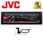 JVC KD-X441DBT Mechless MP3 USB AUX Bluetooth Car Stereo DAB Radio + Aerial