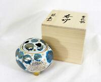香炉 Kouro - Quema Parfum - Llaveros Incienso - Porcelana de Kutani Chrysantèmes