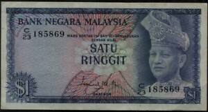 Malaysia 1 Ringgit Banknote