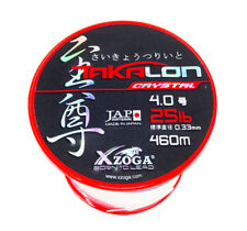 Xzoga Takalon Crystal Monofilament 25lb/460m Nylon Fishing Line Japan - Clear