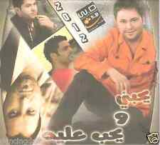 Yhebni w Yheb Aalaya: Husam al Rasam,Jalal al Zein, Lobna Qmr Iraq Mix Arabic CD