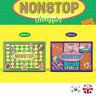 [NEW + SEALED!] OH MY GIRL Nonstop 7th Mini Album Kpop K-pop UK