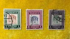 NANEE-B) JORDAN USED # 306,308,310, EL DEIR TEMPLE PETRA, 1954,J-1