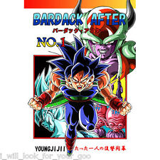 Doujinshi Dragon Ball BARDACK AFTER #1 (Youngjijii Monkeys) (A5 76pages)