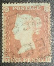 Duzik: Gb Qv Sg17 1d. red-brown N-H Ivory Head used stamp (No.541) *