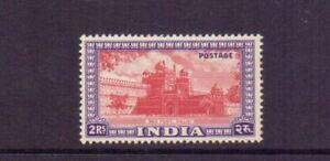 INDIA 1949 2r CLARET & VIOLET WMK UP. SG 321 LMM CAT £30