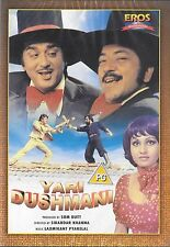 YARI DUSHMANI - SUNIL DUTT - AMJAD KHAN - REENA ROY - NEW BOLLYWOOD DVD