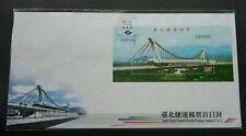 Taiwan Taipei Rapid Transit System 2001 Railway Locomotive Train Transport (FDC)