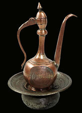 Antique islamic Engraved copper Ewer Pitcher Basin set from Afghanistan No:16/G