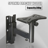 Wall Mount Heavy Duty Steel Speaker Holder Clamping Support Stand Bracket