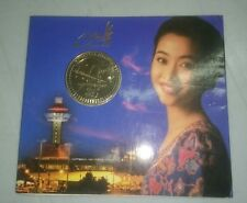Singapore Airline SIA Girl 1947 1997 50th Anniversary CuNi UNC BU $5 Coin Card