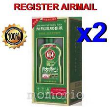 BAWANG Anti Fall Shampoo & Conditioner Package set-Anti hair loss wash x 2 box