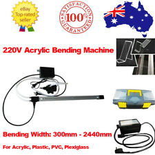 Upgraded Acrylic Plastic PVC Bending Machine Hot Heat Bender 220V - AU Stock