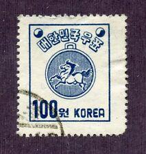 KOREA--Individual Stamp Scott #125