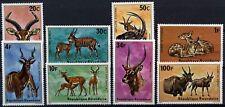Rwanda 1975 SG#631-638 Antelopes MNH Set #D58762