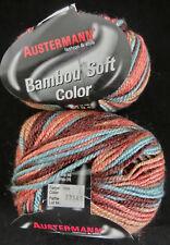 (83 €/ kg): 500 g Austermann BAMBOU SOFT COLOR, türkis/braun/rosenholz 104 #2732
