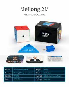 MoYu Meilong 2x2x2 M magnetic stickerless speedcube cube puzzle toy UK STOCK