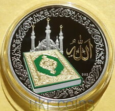 2012 Niger Holy Quran 1 Oz Silver Color Gilded Islamic Coin Muslim Sacred Book
