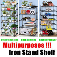 3/4/5 Layers Iron Flower Pots Plant Stand Display Book Shelf Shoes