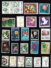 FLOWERS Thematic Stamp Collection MINT and USED Ref:TH345