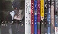 Devils line comic 1-11 vol Manga Anime Japan Otaku book